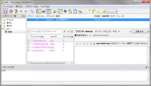 New files