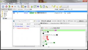 change files