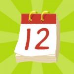 Googleカレンダー情報をPHPで取得してみる2