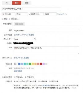 google_11