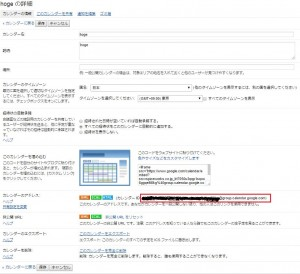 google_13
