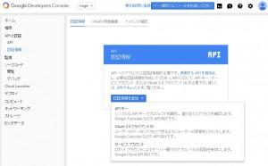 google_6