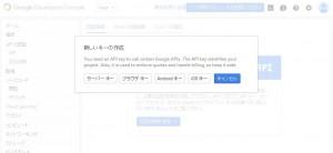 google_7