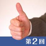 【完全保存版】FacebookのAPIを使って画像を取得!(第2回 / 全3回)