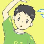 心も体もリフレッシュ?健康増進イベント~2016秋編~