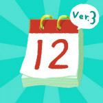 calendar_ver3