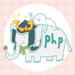PHPでSmartyの代わりにTwigを使ってみた