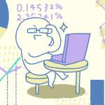 GoogleAnalyticsのページビュー数をPHPで取得してみる
